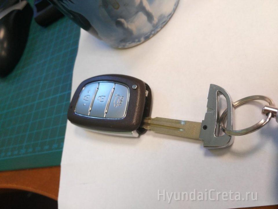 Замена батарейки в ключе Хендай Крета