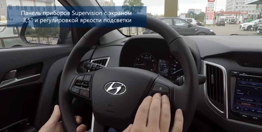 Интерьер Хендай Крета в комплектации Тревел