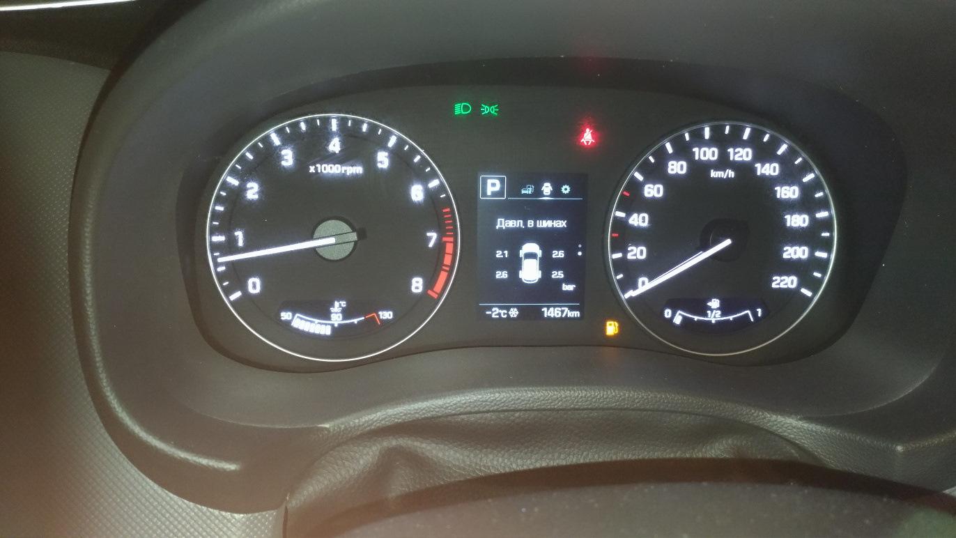 Система контроля давления в шинах Хендай Крета