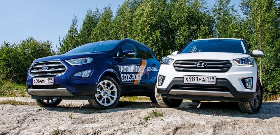 Сравнение Хендай Крета и Форд Экоспорт